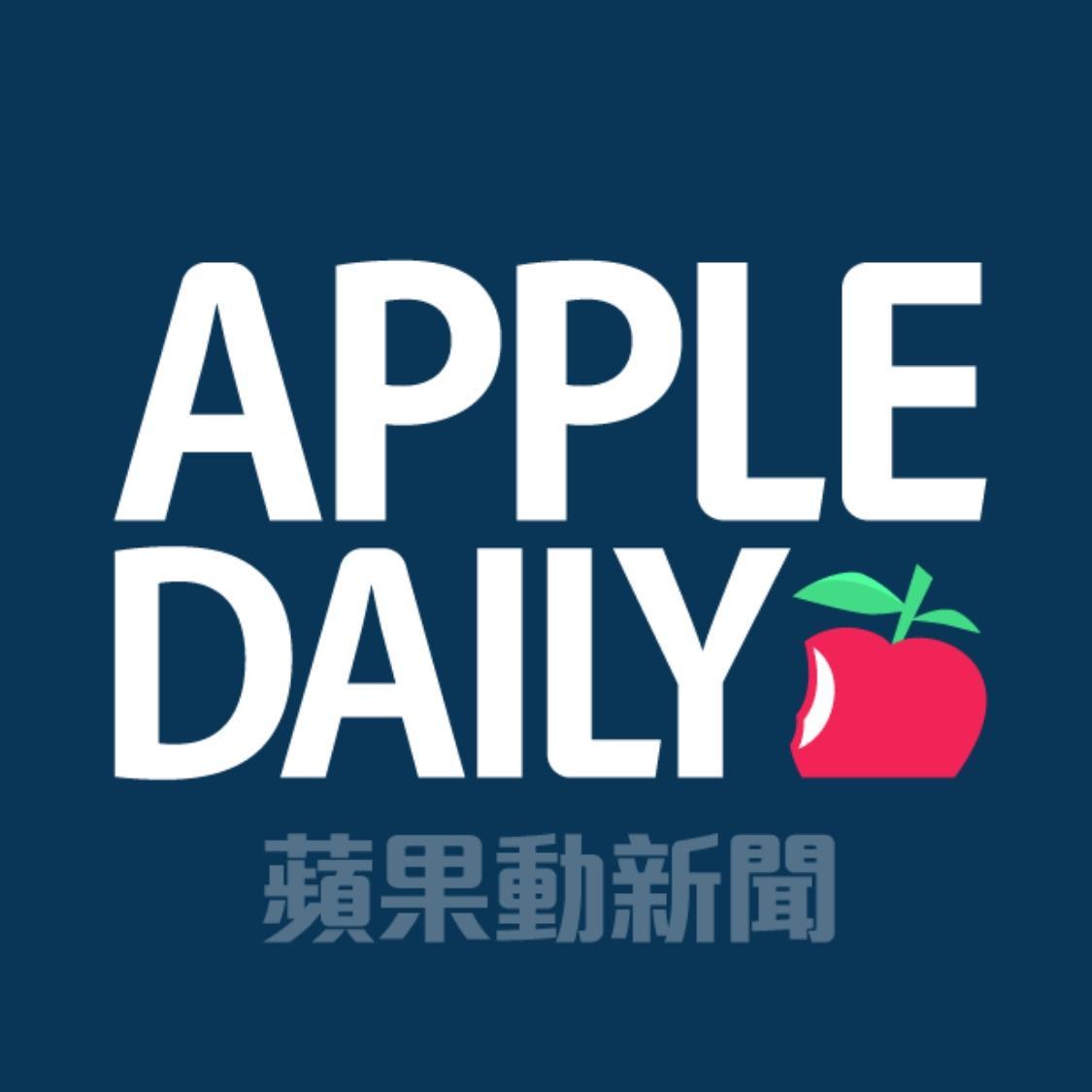 Avatar - Apple Daily