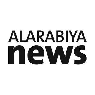 Avatar - Al Arabiya