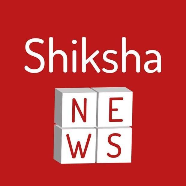Avatar - Shiksha News